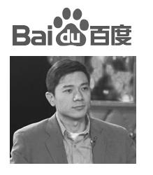 百度:上海研究開発センターオープン