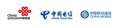 中国モバイル市場は3Gの時代へ