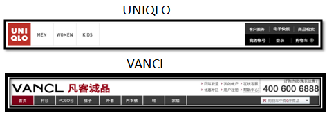 「UNIQLO」 VS 「VANCL」