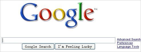 グーグルのB2Bサービス:Google's Export Adviser