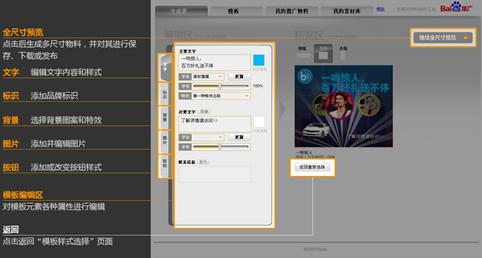 中国語バナー作成ツール
