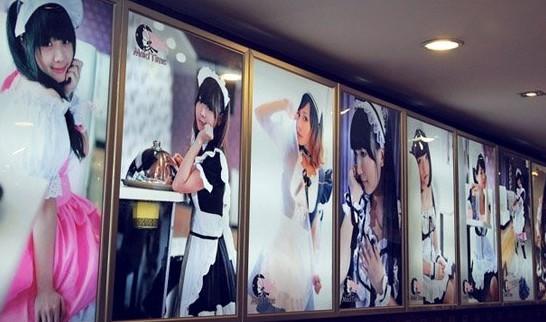 長沙メイドカフェ