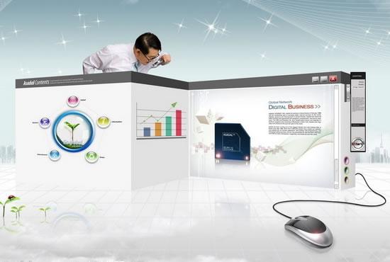 企業サイト用語中国語対訳