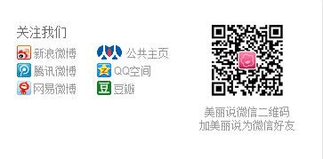 wechat アフェリエイトサイトプロモーション事例
