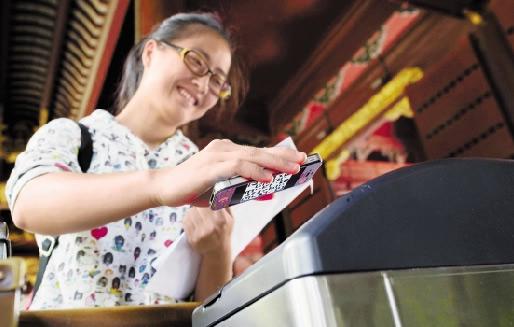QR電子チケットチェックイン中国観光客
