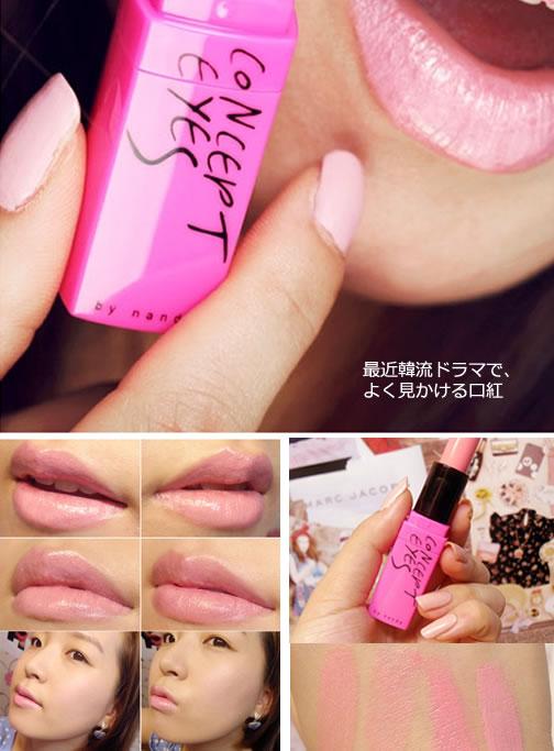 中国化粧品のクチコミ例
