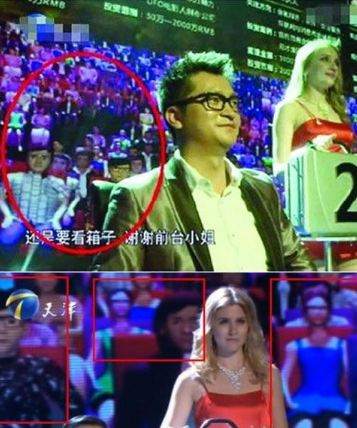 中国テレビ観客を水増し