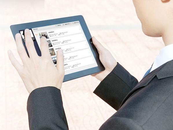 中国モバイルビジネス完全対応