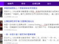 中国語繁体字フォント