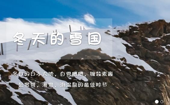 中国語ウェブフォント